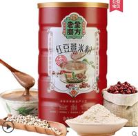 老金磨方 紅豆薏米粉 600g