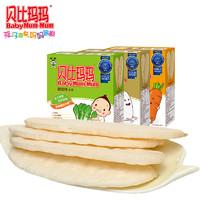 Want Want 旺旺 贝比玛玛 婴儿宝宝磨牙饼干 50g*3盒装
