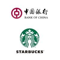 中国银行  积分兑换星巴克饮品