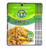 吉香居 榨菜 泡椒豇豆 80g×5