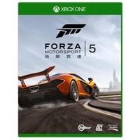 《极限竞速5》Xbox One国行光盘版游戏