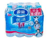 雀巢(Nestle)優活飲用純凈水550ml*12瓶/組 雀巢純凈水 飲用水箱裝 瓶裝水 家庭用水 運動用水
