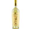SAFLAM 西夫拉姆 半甜白葡萄酒 750ml *2件