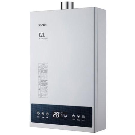sacon 帅康 JSQ23-12BCME 12升 燃气热水器
