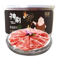 蒙都 神涮牛肉片 500g