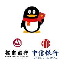 移动端:QQ钱包 招商银行/中信银行信用卡支付随机领