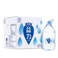 达能益力 饮用天然矿泉水 5L*4瓶  *2件