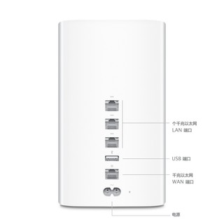 Apple 苹果 AirPort Time Capsule 时间返回舱(802.11ac、1.3Gbps、3×3)