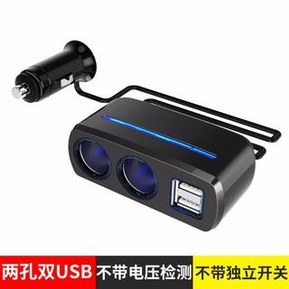 SHUNWEI 舜威 一拖二 双USB车载充电器