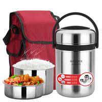 京东PLUS会员:MAXCOOK 美厨 MCTG-477 不锈钢保温提锅饭盒 2.5L *3件