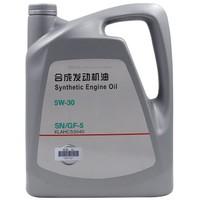 京东PLUS会员:NISSAN 日产 4S店直供原厂机油 5W-30 SN级 4L装