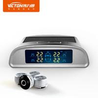 Victon 伟力通 T6C 太阳能无线外置 胎压监测 彩屏