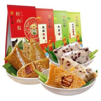 知味观 美味早餐粽 4口味 8只粽 880g