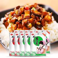 超级白菜:仲景 香菇酱拌饭酱 48g*10袋