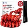 今锦上 麻辣小龙虾 4-6钱 净虾1kg *3件