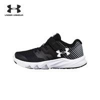 亲子节预售:Under Armour 安德玛 UA男小童 Primed 2 可调节跑步鞋
