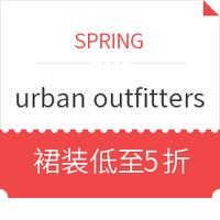 海淘活动:SPRING 精选urban outfitters 春夏女款裙装