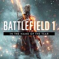 游戏限免:战地1 DLC 以沙皇之名