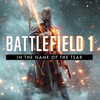游戏限免 : 战地1 DLC 以沙皇之名
