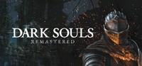 《黑暗之魂:重制版》數字版中文游戲Steam激活碼