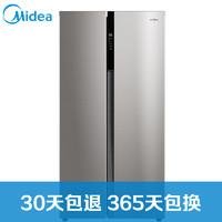 美的(Midea)525升 对开门冰箱  变频无霜 中央智控 智能节能 双开门电冰箱 星际银 BCD-525WKPZM(E)
