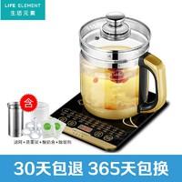 生活元素養生壺加厚玻璃多功能燒水壺花茶壺黑茶煮茶器迷你