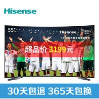 Hisense 海信 E7C系列 曲面 4K 液晶电视