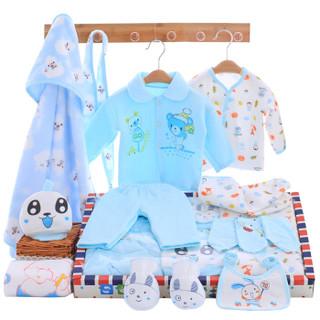 Elepbaby 象宝宝 婴儿礼盒 14件套