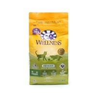 Wellness 幼猫粮 鸡肉配方 2.7kg *2件