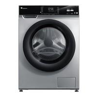 LittleSwan 小天鵝 TD100V62WADS5 10公斤 變頻 洗烘一體機
