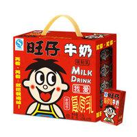 有券的上: Want Want 旺旺 旺仔牛奶 儿童牛奶 原味 125ml*20盒 *6件