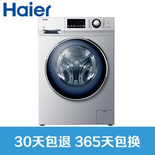 Haier 海尔 XQG100-HBX14636 10公斤 变频 滚筒洗衣机