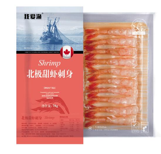 我爱渔 去壳北极甜虾刺身 78g 20尾