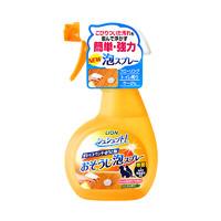 LION 艾宠 宠物 泡沫清洁剂 270ml