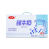 SANYUAN 三元 純牛奶 小方白 250ml*24盒