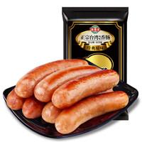 限地区:海霸王 黑珍猪 台湾风味香肠 原味 268g 约6根