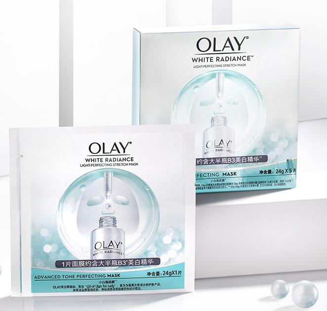 Olay 玉兰油 水感透白光塑钻纹 弹力面膜