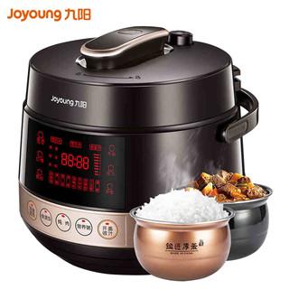 Joyoung 九阳 Y-50C80 5L 电压力锅