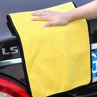 易駒 擦車布專用巾洗車毛巾 3條裝