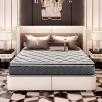 AIRLAND 雅兰 威斯汀酒店豪华版 独袋弹簧豪华加厚乳胶床垫 1.8*2m