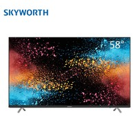 Skyworth 创维 58H9D 58英寸 4K 液晶电视