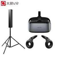 大朋 DPVR E3-P定位版 單基站 激光定位 VR眼鏡 高端VR頭顯 空間游戲 觀影看劇 PC端虛擬現實游戲 銀灰色