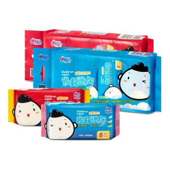 心相印 婴儿湿巾 迷你便携装 8片装*8包