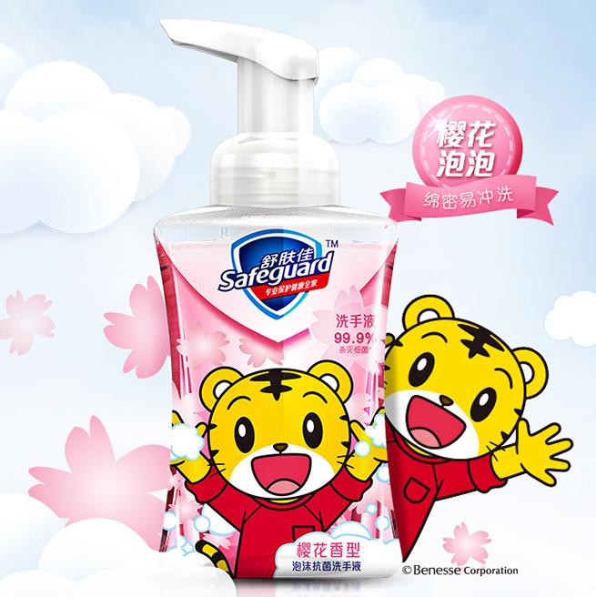 Safeguard 舒肤佳 泡沫儿童洗手液