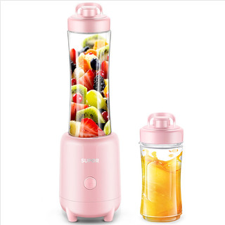 SUPOR 苏泊尔 榨汁机搅拌机 300瓦 0.6升+0.3升 榨汁机 多功能随行果汁杯