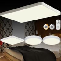 HD LED吸顶灯精选型 三室一厅套餐1