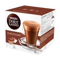 限地区:Nestlé 雀巢 Dolce Gusto 多趣酷思 咖啡胶囊 巧克力牛奶 16颗