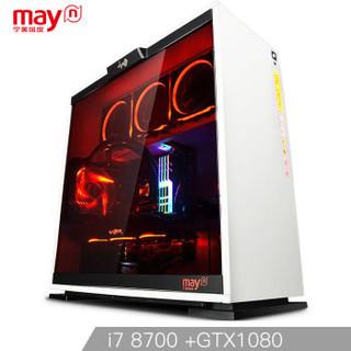 宁美国度 N5E-768 8代i7 8700/影驰1080 GAMER/三星256G M.2/高端水冷台式DIY组装游戏电脑主机/京东自营UPC