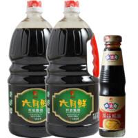 10点开始:欣和 六月鲜特级酱油 1.8L*2瓶*2件+味达美蚝油 230g*2件