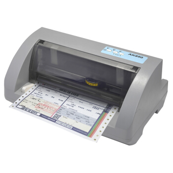 GREZZII 格志 AK890 针式打印机 (灰色)